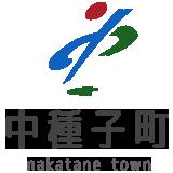 Nakatane-cho