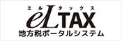 L tax law portal system